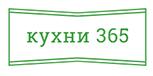 Интернет-магазина Кухни 365 - Бахчисарай